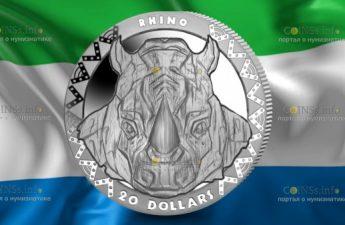 Сьерра Леоне монета 20 долларов носорог