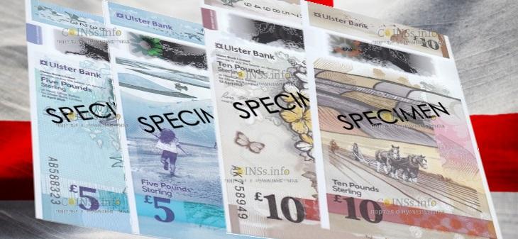 Северная Ирландия новые банкноты