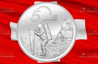 Швейцария монета 20 франков 50-летие первого полета человека на Луну