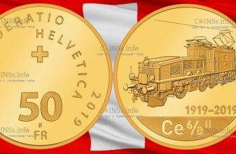 Швейцария монета 50 франков 100-летие локомотивов Крокодил