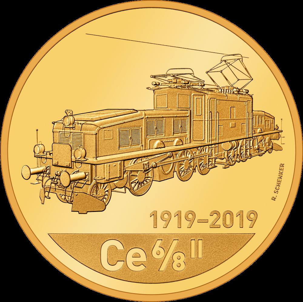 Швейцария монета 50 франков 100-летие локомотивов Крокодил, реверс