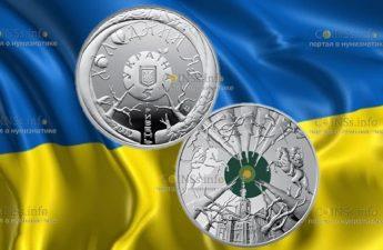 Украина монета 5 гривен Холодний Яр
