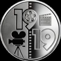 Украина монета 5 гривен Одесская киностудия, реверс