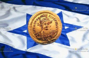 В Израиле нашли золотую монету, возраст которой более 1500 лет