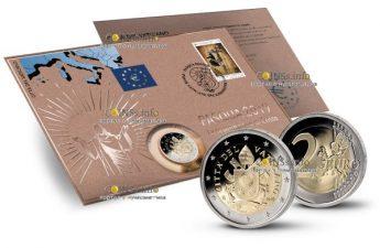 Как стало известно, монеты будут выпущены в качестве BU и Proof. Монета выйдет в соответствии с планом, правда о дате ее выхода пока информации нет. Об этом сообщает официальный портал регулятора.