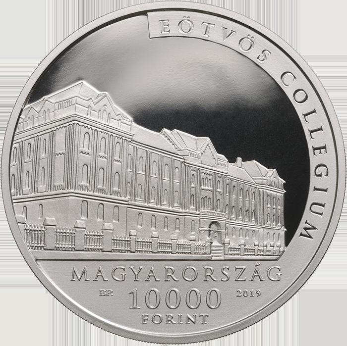 Венгрия монета 10 000 форинтов 100-летие со дня смерти Лоранда Этвеша, аверс