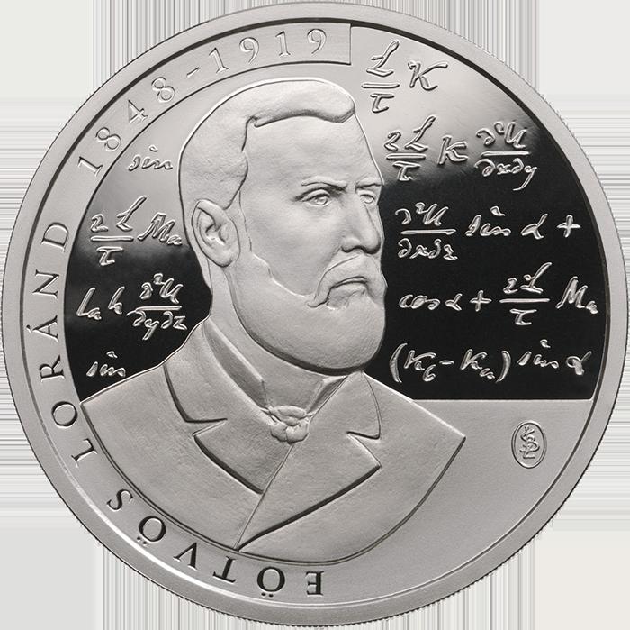 Венгрия монета 10 000 форинтов 100-летие со дня смерти Лоранда Этвеша, реверс