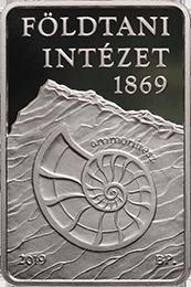 Венгрия монета 10000 форинтов 150 лет со дня основания Геологического института, реверс