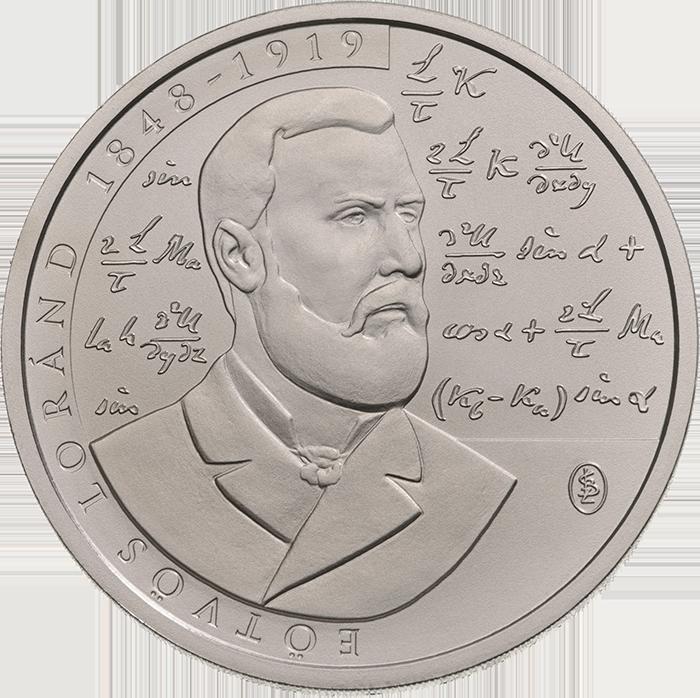 Венгрия монета 2 000 форинтов 100-летие со дня смерти Лоранда Этвеша, реверс