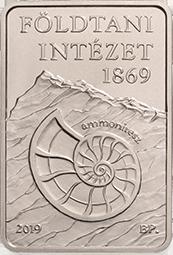 Венгрия монета 2000 форинтов 150 лет со дня основания Геологического института, реверс