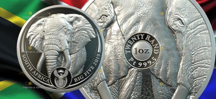 ЮАР монета 20 рэндов Слон