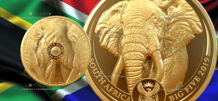 ЮАР монета 50 рэндов Слон