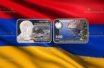 Армения монета 100 драмов Вардан Махохян