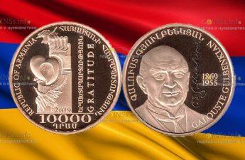 Армения золотая мофнета 10000 драмов, Галуст Гюльбенкян
