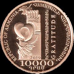 Армения золотая монета 10000 драмов, Галуст Гюльбенкян, аверс
