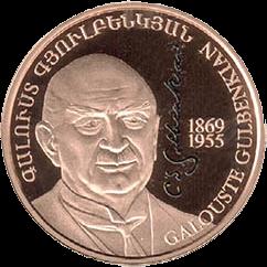 Армения золотая монета 10000 драмов, Галуст Гюльбенкян, реверсАрмения золотая монета 10000 драмов, Галуст Гюльбенкян, реверс