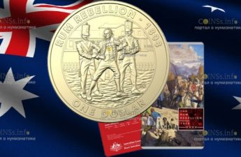 Австралия монета 1 доллар Ромовый бунт