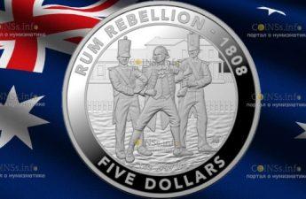 Австралия монета 5 долларов Ромовый бунт
