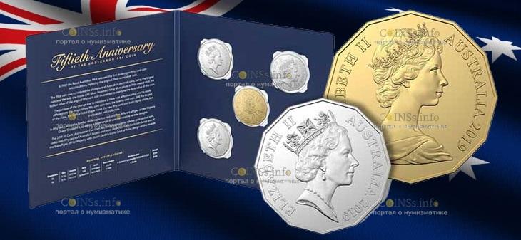 Австралия выпускает серию монет 50 центов к 50-летию выхода монета 50 центов