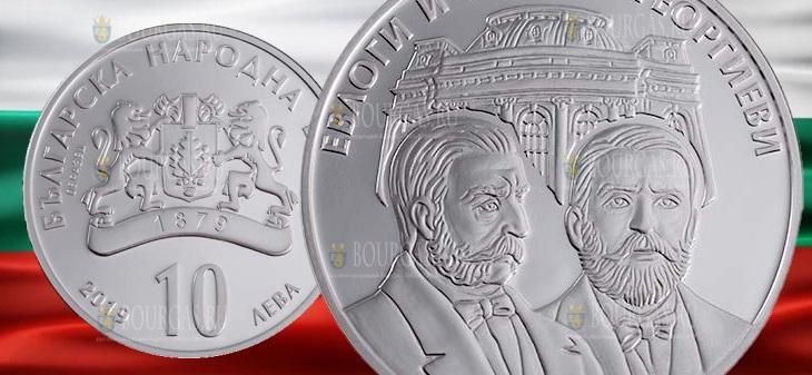Болгария монета 10 левов Евлоги и Христо Георгиеви
