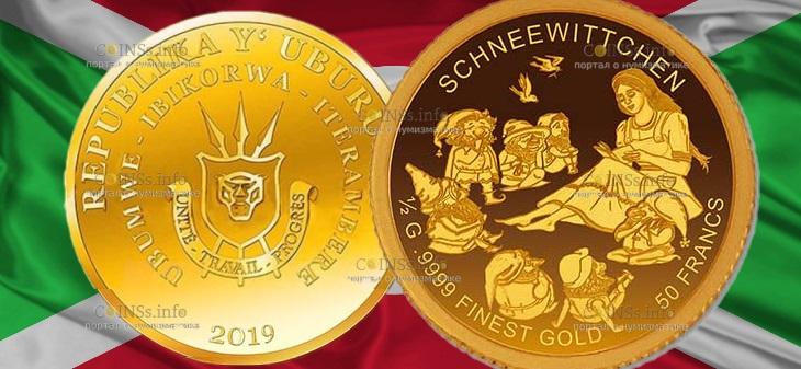Бурунди монета 50 франков, Белоснежка