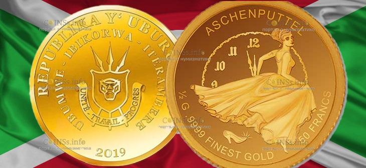 Бурунди монета 50 франков