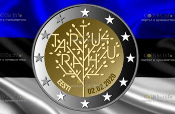 Эстония монета 2 евро 100 летие Тартуского мирного договора