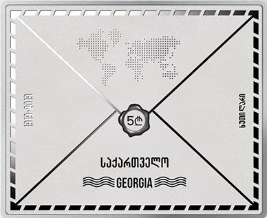 Грузия монета 5 лари 100-летия выпуска первой грузинской почтовой марки, аверс