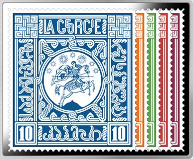 Грузия монета 5 лари 100-летия выпуска первой грузинской почтовой марки, реверс