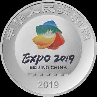 Китай монета 10 юаней EXPO-2019, аверс