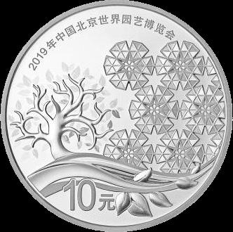 Китай монета 10 юаней EXPO-2019, реверс