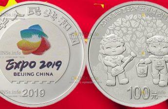 Китай монета 100 юаней EXPO-2019