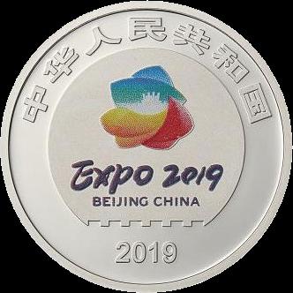 Китай монета 100 юаней EXPO-2019, аверс