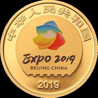 Китай монета 80 юаней EXPO-2019, аверс