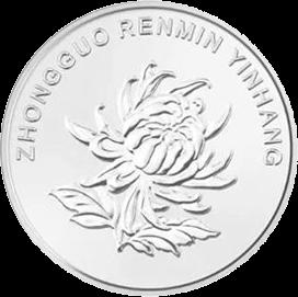Китай циркуляционная монета 1 юань орхидея хризантема, реверс