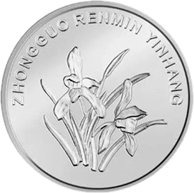 Китай циркуляционная монета 1 юань орхидея, реверс