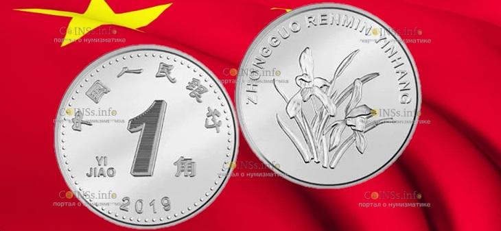 Китай циркуляционная монета 1 юань орхидея