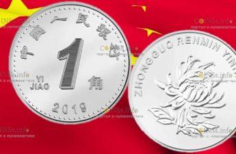 Китай циркуляционная монета 1 юань хризантема