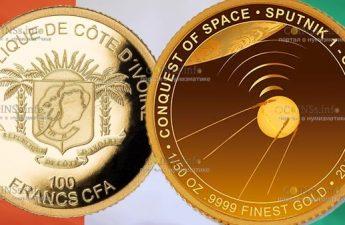 Кот-д'ИвКот-д'Ивуар монета 100 франков КФА, 1-й спутник Земли