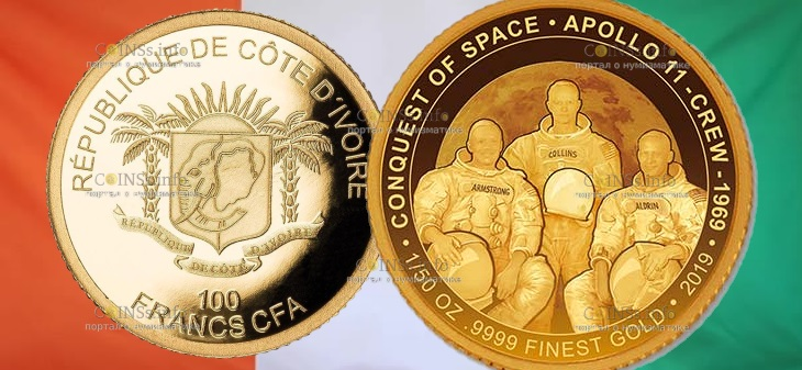 Кот-д'Ивуар монета 100 франков КФА, Аполло-11