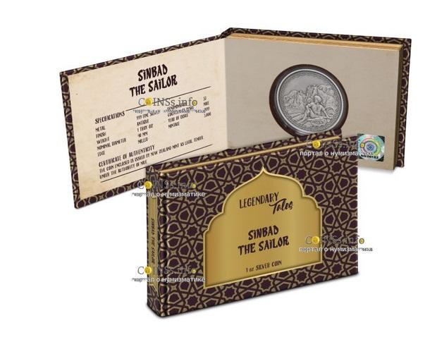 Ниуэ монета 2 доллара Синбад, подарочная упаковка