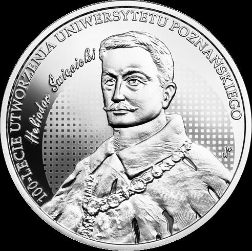 Польша монета 10 злотых 100 летие Университета имени Адама Мицкевича в Познани, реверс