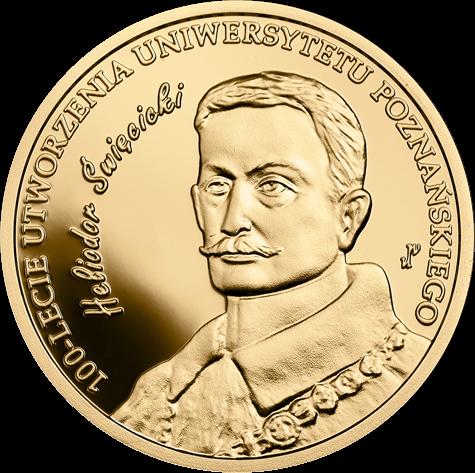 Польша монета 200 злотых 100 летие Университета имени Адама Мицкевича в Познани, реверс