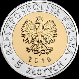 Польша монета 5 злотых Памятник Фромборк, аверс