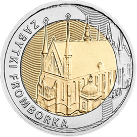Польша монета 5 злотых Памятник Фромборк, реверс