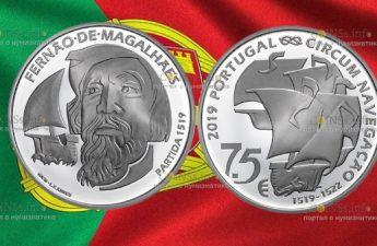 Португалии монета 7,5 евро 500 лет кругосветного плавания Магеллана
