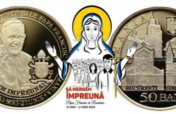 Румыния монета 50 бани Папа Римский в Румынии
