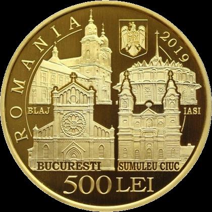 Румыния монета 500 лей Папа Римский в Румынии, аверс