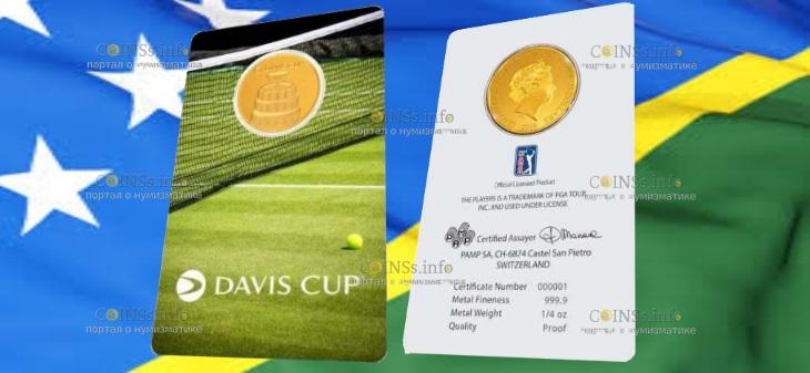 Соломоновы острова монета 25 долларов Кубок Дэвиса, подарочная упаковка