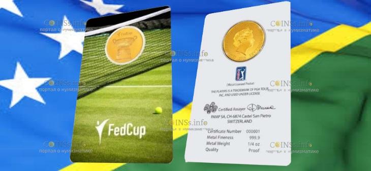 Соломоновы острова монета 25 долларов Кубок Федераций, подарочная упаковка